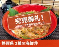 長崎県九十九島産 殻付き「生岩牡蠣」